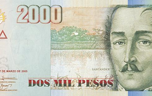 Que-figuras-historicas-estan-en-los-billetes-de-Colombia-02